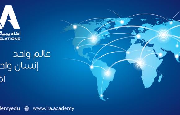 International Relations Academy