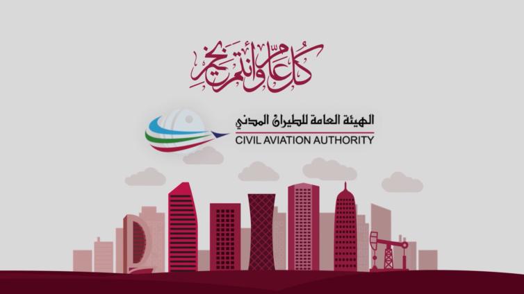 Congratulations Eid Al-Adha | Qatar – Civil Aviation Authority